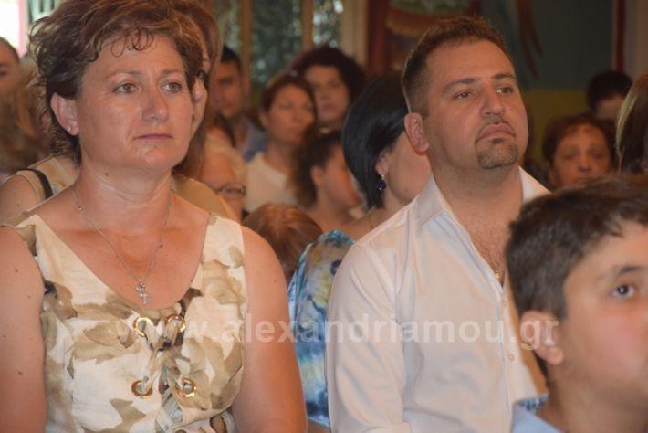 alexandriamou.gr_paisios199245