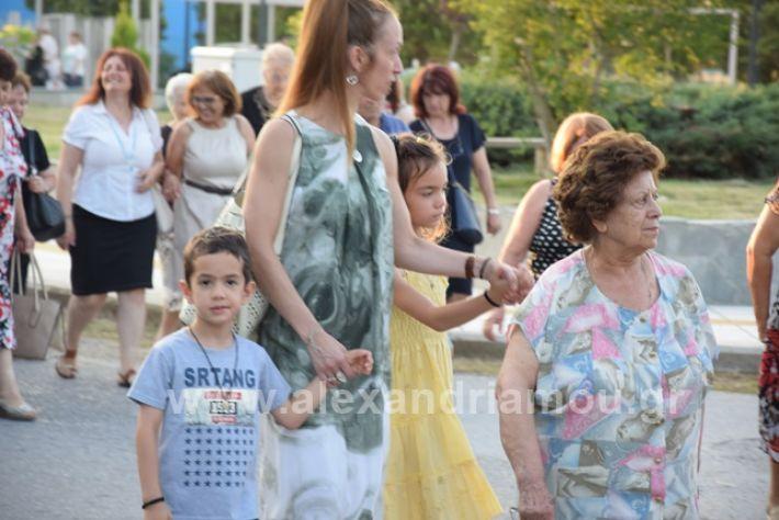 alexandriamou.gr_paisios2108platyDSC_0207
