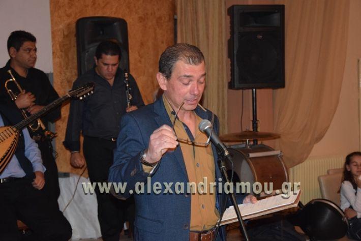 palaioxori_syllogos-xoros1713
