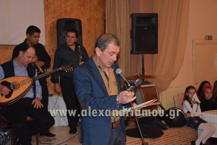 palaioxori_syllogos-xoros1714