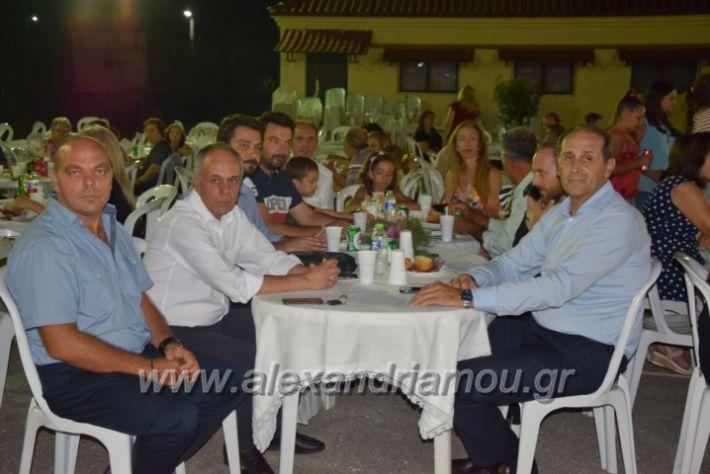 alexandriamou.gr_palioxoriaris2018017