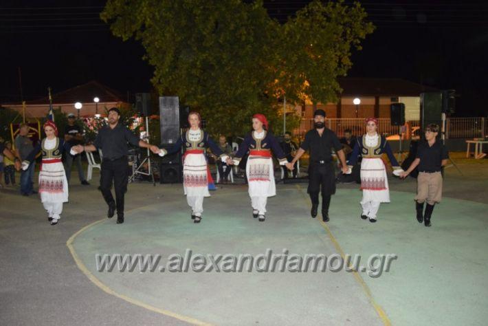 alexandriamou.gr_palioxoriaris2018064