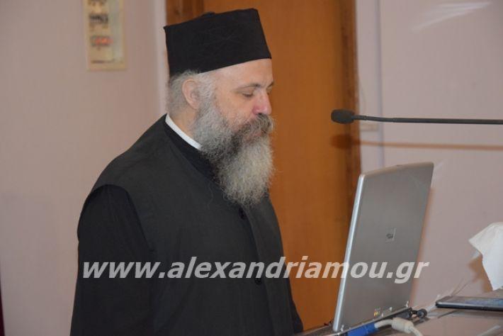 alexandriamou.gr_panagia04000