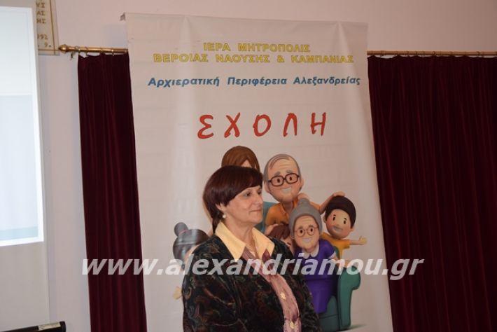 alexandriamou.gr_panagia04002
