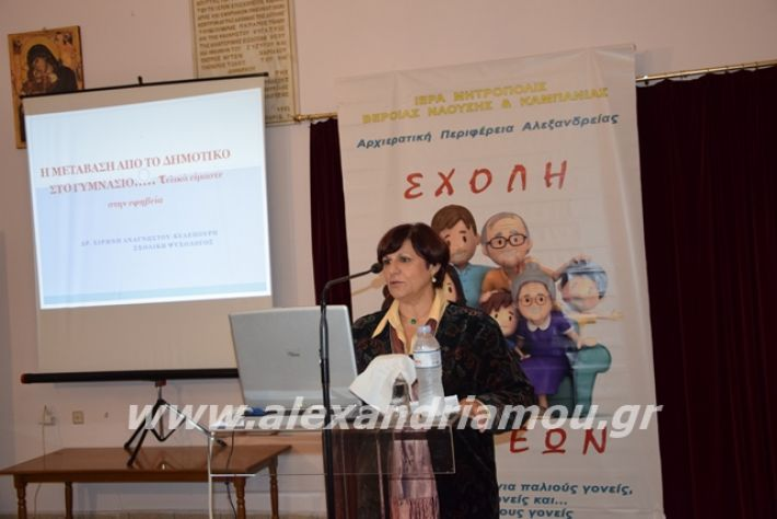 alexandriamou.gr_panagia04007
