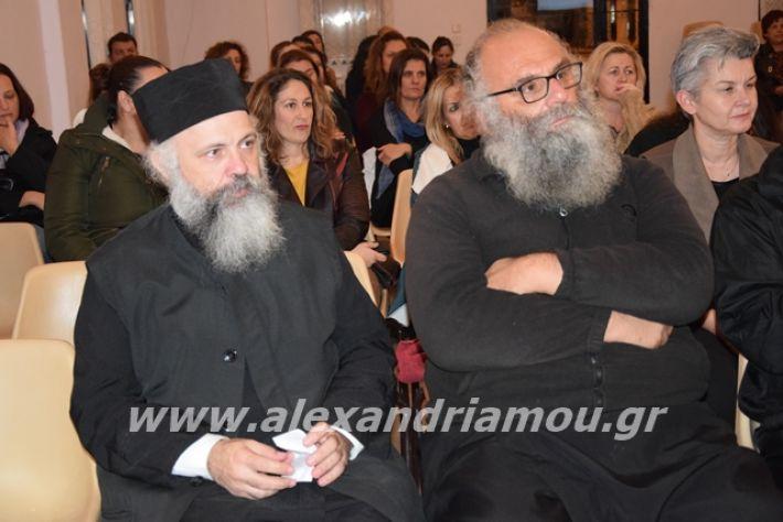 alexandriamou.gr_panagia04009