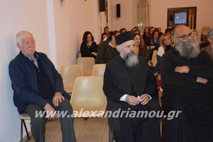 alexandriamou.gr_panagia04010