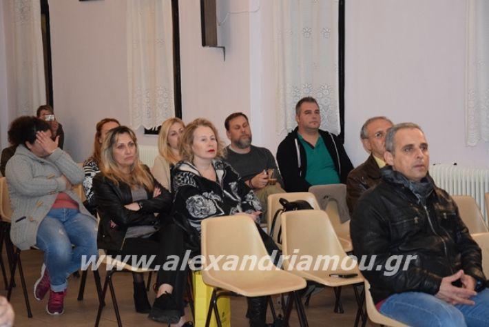 alexandriamou.gr_panagia04011