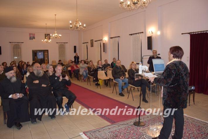 alexandriamou.gr_panagia04012