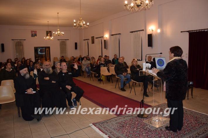 alexandriamou.gr_panagia04017