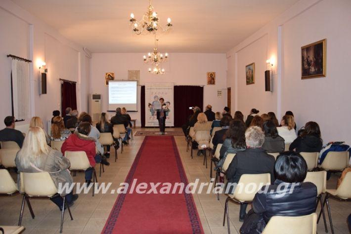 alexandriamou.gr_panagia04018