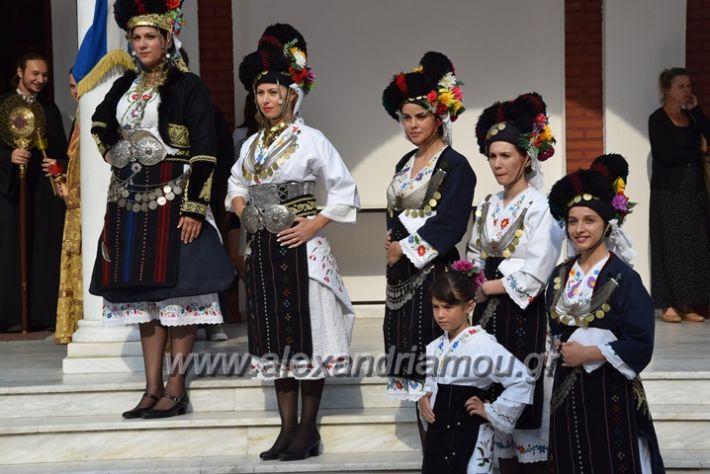 alexandriamou.gr_panagiaagiotafitisa17001