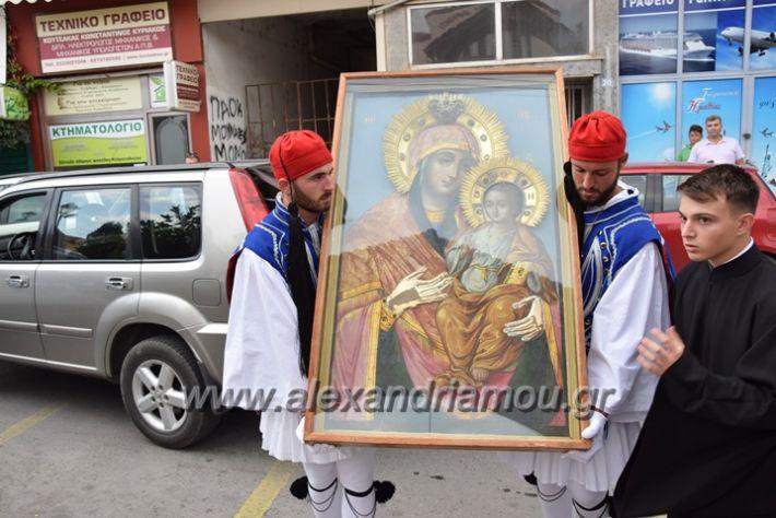 alexandriamou.gr_panagiaagiotafitisa17018