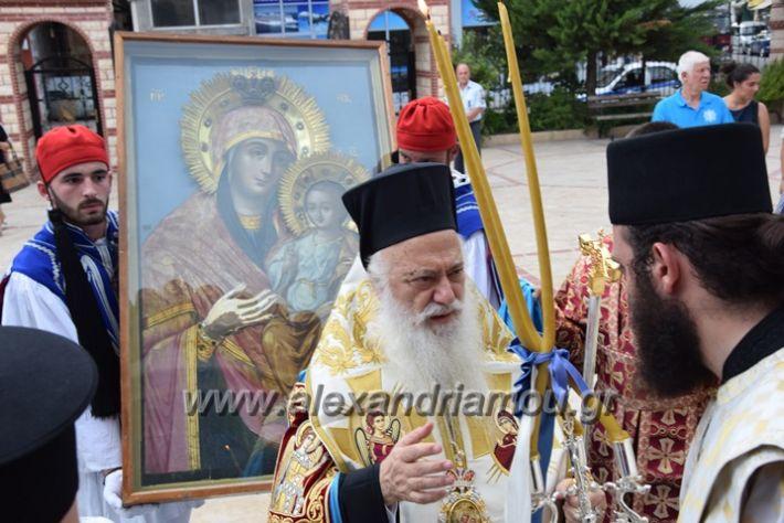 alexandriamou.gr_panagiaagiotafitisa17034