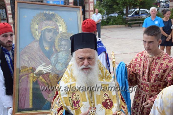alexandriamou.gr_panagiaagiotafitisa17035