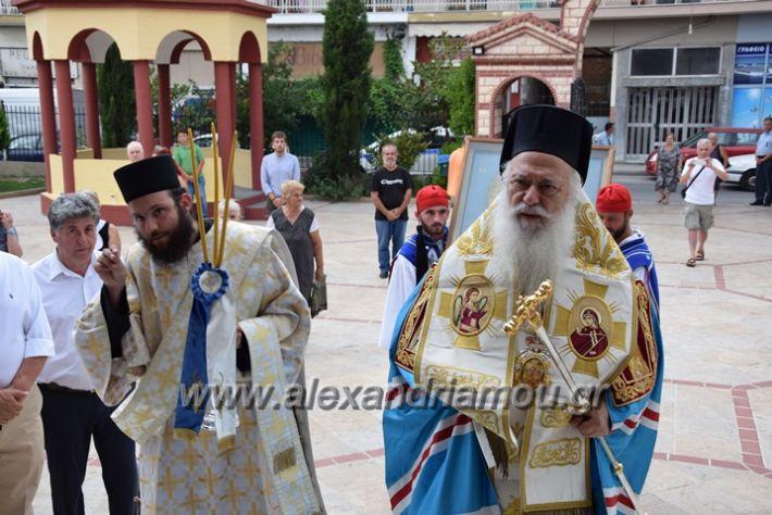 alexandriamou.gr_panagiaagiotafitisa17044