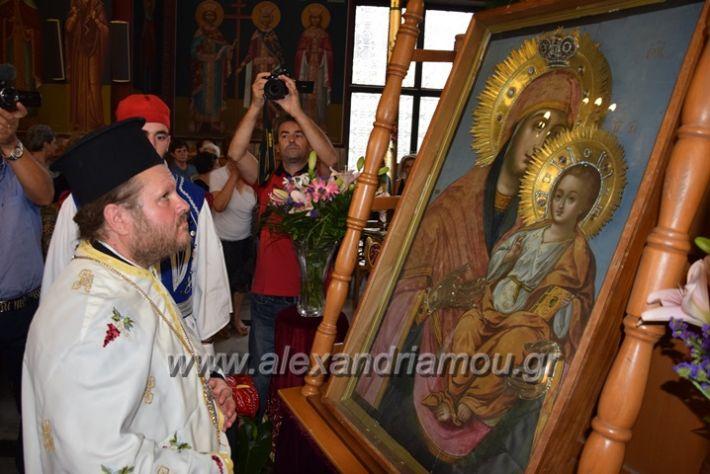 alexandriamou.gr_panagiaagiotafitisa17064