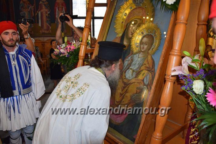 alexandriamou.gr_panagiaagiotafitisa17066