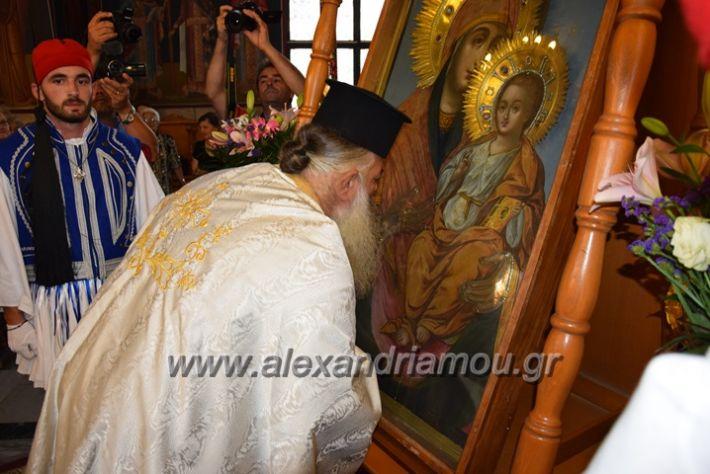 alexandriamou.gr_panagiaagiotafitisa17068