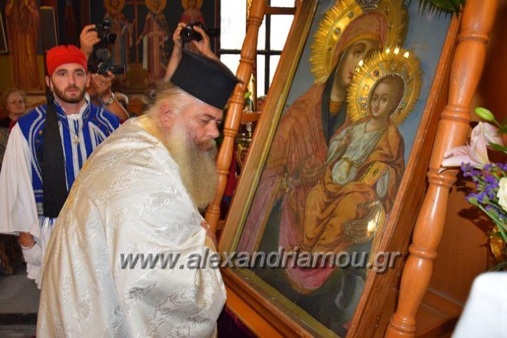 alexandriamou.gr_panagiaagiotafitisa17069