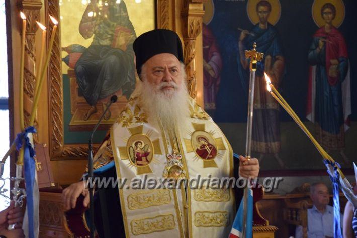 alexandriamou.gr_panagiaagiotafitisa17083