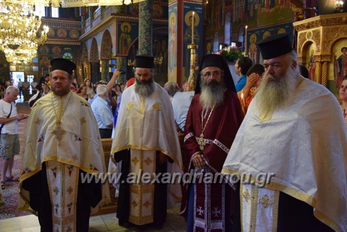 alexandriamou.gr_panagiaagiotafitisa17085