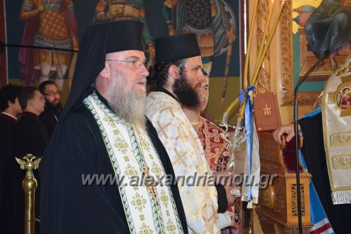 alexandriamou.gr_panagiaagiotafitisa17090