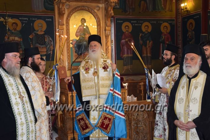 alexandriamou.gr_panagiaagiotafitisa17091