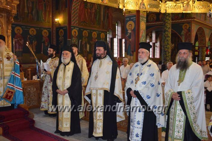 alexandriamou.gr_panagiaagiotafitisa17092
