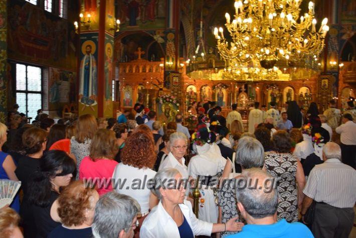 alexandriamou.gr_panagiaagiotafitisa17097