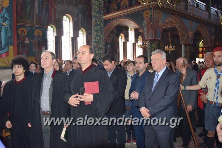 alexandriamou_panagia1405