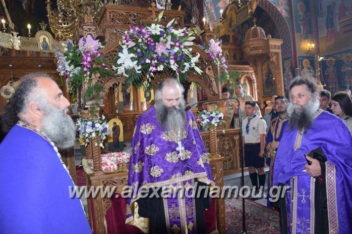 alexandriamou_panagia1406