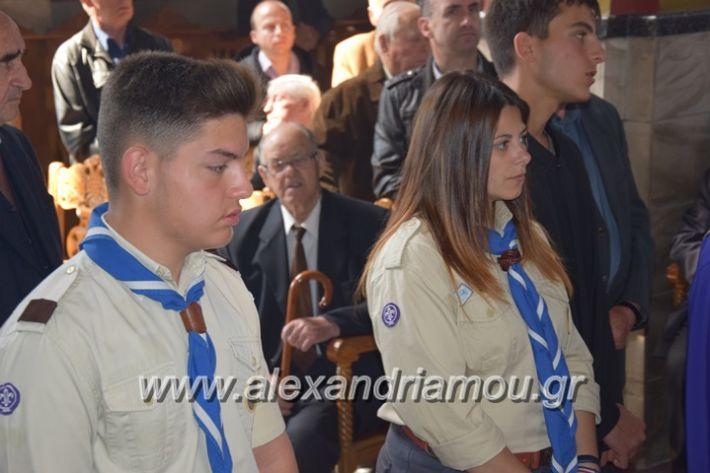 alexandriamou_panagia1409