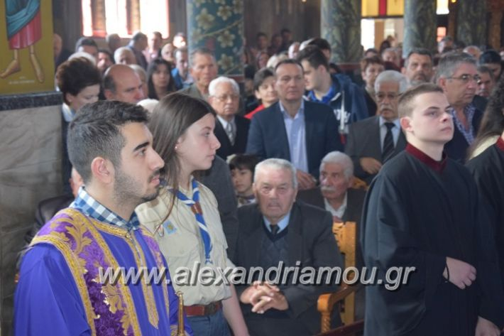 alexandriamou_panagia1410