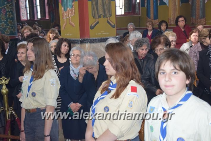 alexandriamou_panagia1411