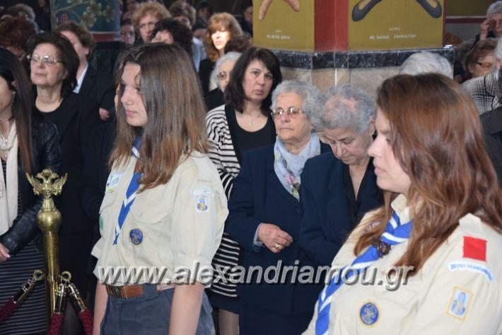 alexandriamou_panagia1412
