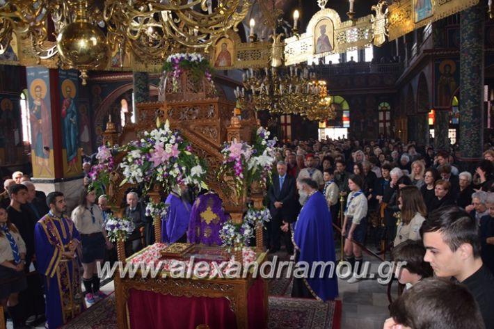 alexandriamou_panagia1414