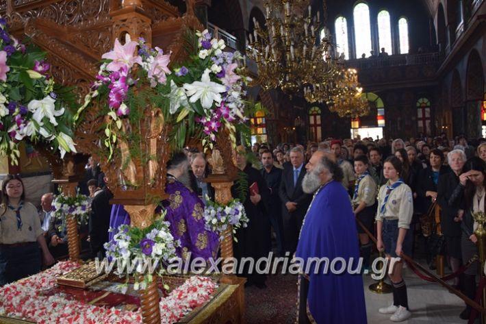 alexandriamou_panagia1417