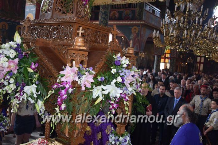 alexandriamou_panagia1421