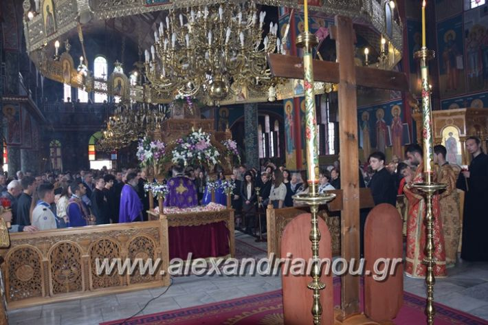 alexandriamou_panagia1424