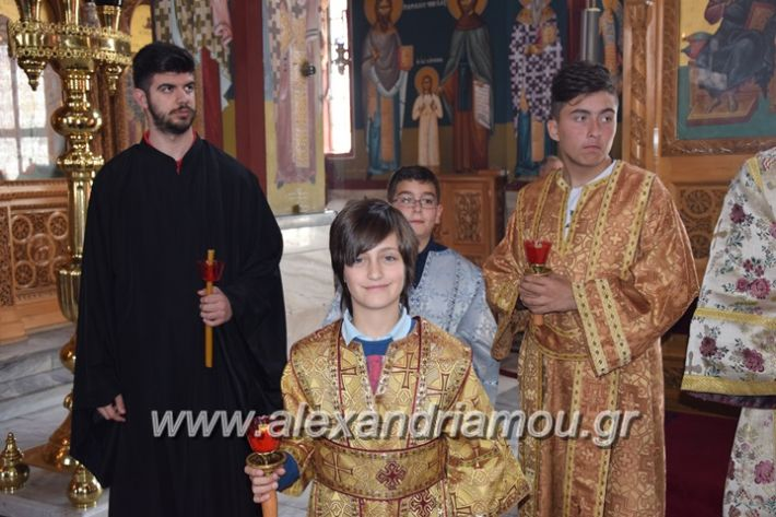 alexandriamou_panagia1427