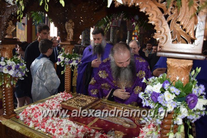 alexandriamou_panagia1429