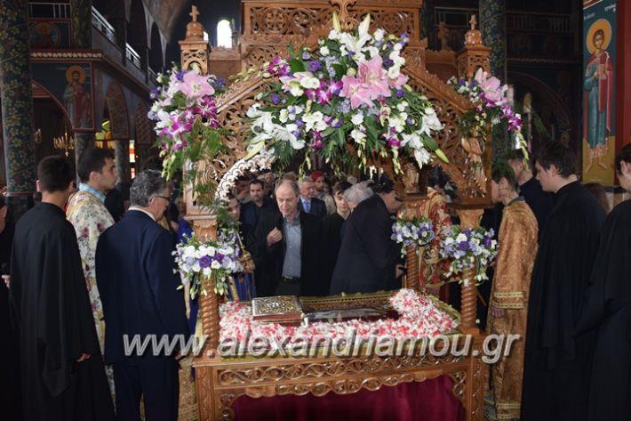 alexandriamou_panagia1432