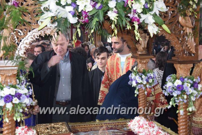 alexandriamou_panagia1434
