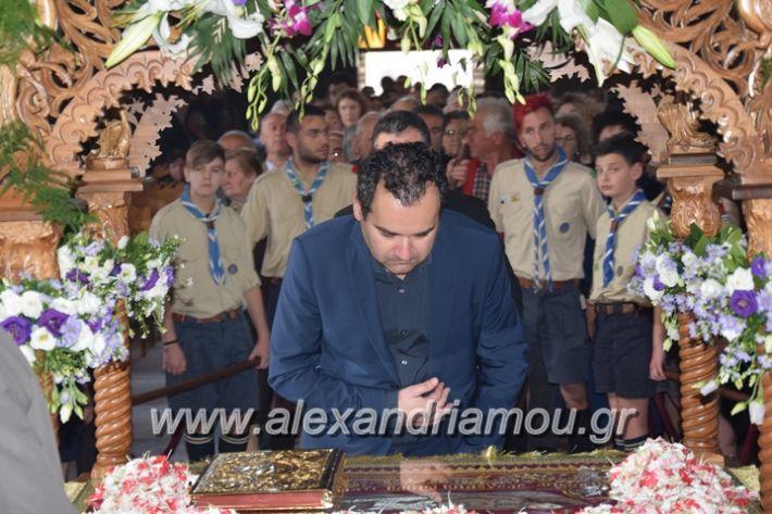 alexandriamou_panagia1439
