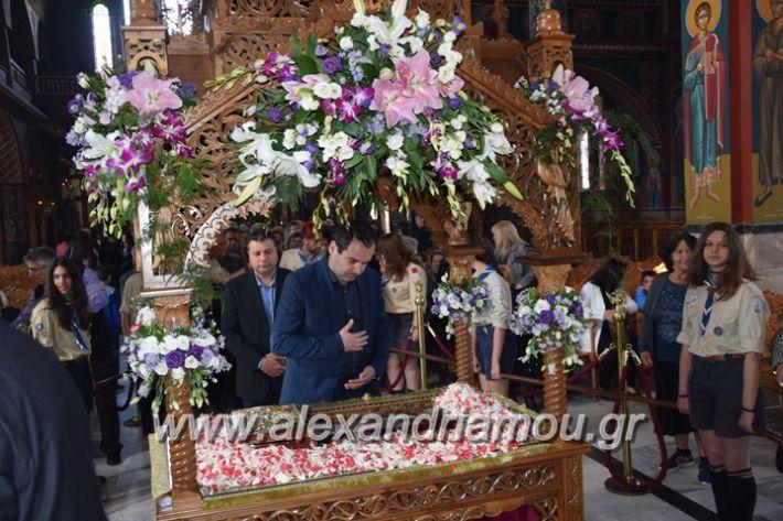 alexandriamou_panagia1440