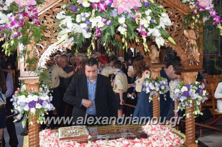 alexandriamou_panagia1441