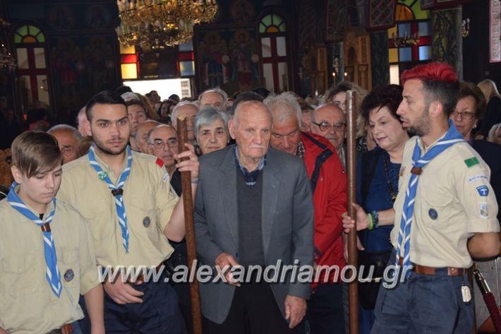 alexandriamou_panagia1443
