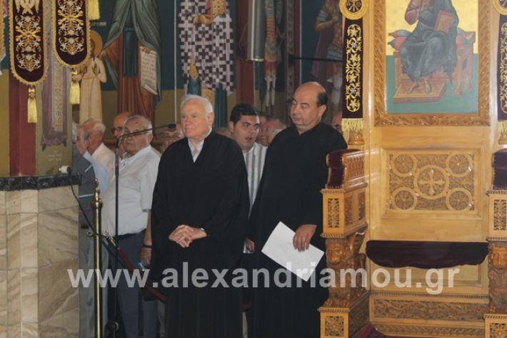 alexandriamou.gr_panagiaeik19006