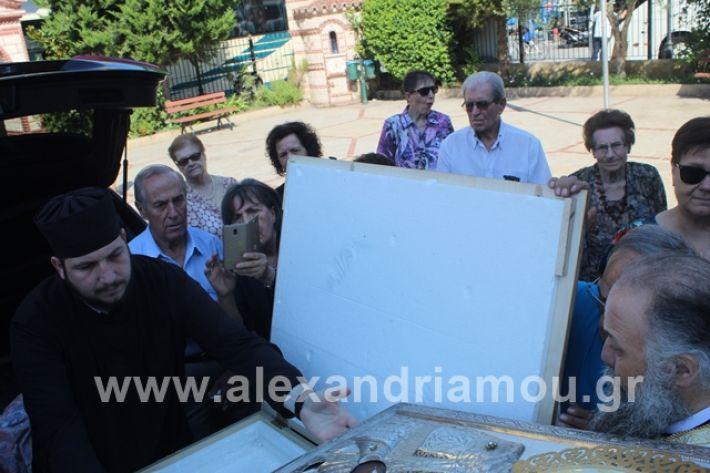 alexandriamou.gr_panagiaeik19018